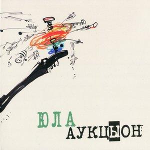 Image pour 'Шишки'