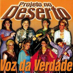 Image pour 'Projeto no Deserto'