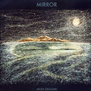 Bild für 'Mirror'