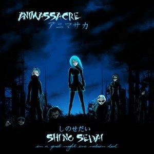 Image for 'Shi No Sedai'