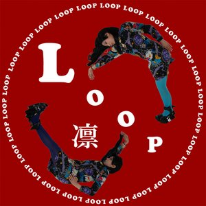 Image for 'LOOP'