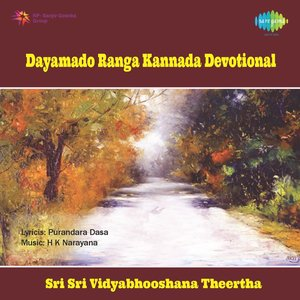 Imagen de 'Dayamado Ranga Devot Vidyabhooshana'