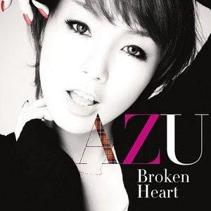 Bild für 'Broken Heart'