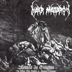 "Image for 'Awaken In Oblivion ""Up From The Ashes & Skotos Aenaon""'"