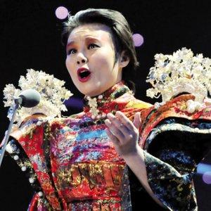 Image for '龚琳娜'