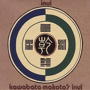 Image for 'Inui'