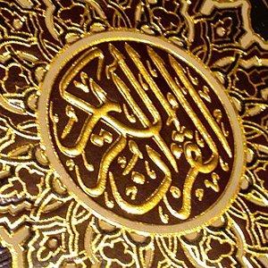 Image for 'Surah Al Qalam'