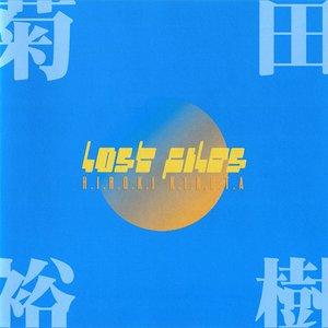Imagen de 'Lost Files'
