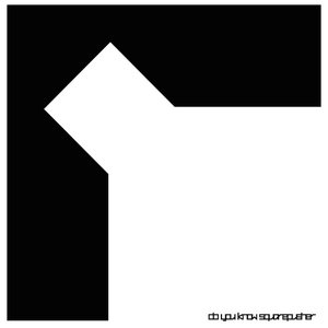 Image for 'Do You Know Squarepusher'