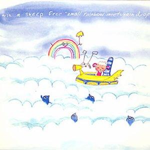Image for 'Small Rainbow Meets Rain Drops'