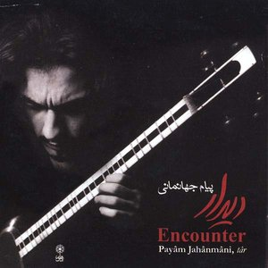 Image for 'Encounter'