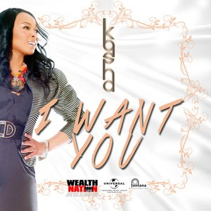 Image for 'I Want You'