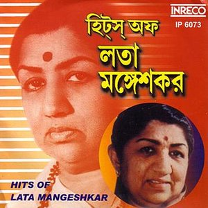 Image for 'Hits of Lata Mangeshkar'