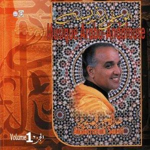 Image for 'Best of Abderrahim Souiri, arabo Andalusian music Vol. 1 of'
