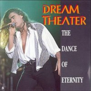 Image for 'The Dance of Eternity (disc 2)'