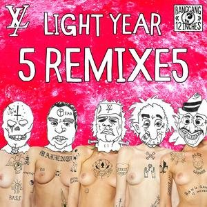 Image for '5 Remixes'