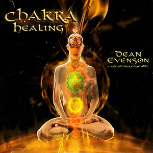 Image for 'Solar Chakra'