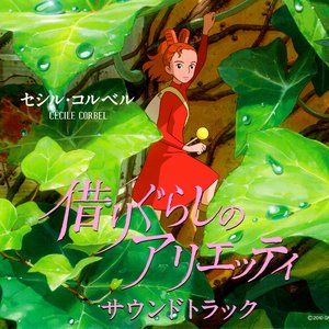 Image for 'The Secret World of Arrietty Soundtrack Album'