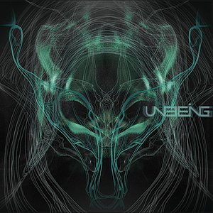 Image for 'Unbeing (2011)'