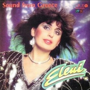 Image for 'Sound From Greece'