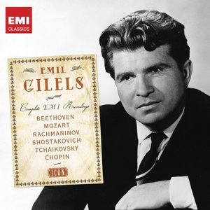 Image for 'Icon: Emil Gilels'