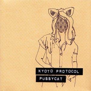 Imagen de 'Pussycat Ltd Ed Single'