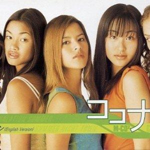 Image for 'ハレーションサマー / サマーナイトタウン (English Version)'