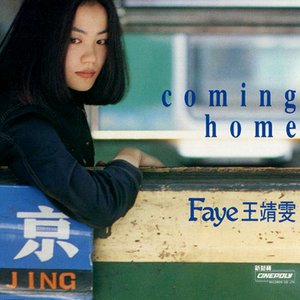 Image for 'Coming Home'