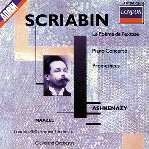Bild för 'Scriabin: Le Poème de l'Extase; Piano Concerto; Prometheus'