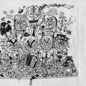 Image for 'Труппа Трупов'
