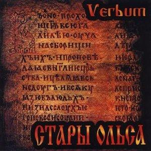 Imagem de 'Verbum'