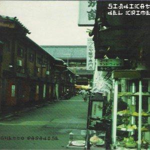 Immagine per 'Ghetto Paradise'