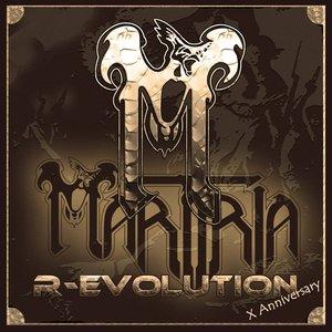 Image for 'R-evolution'
