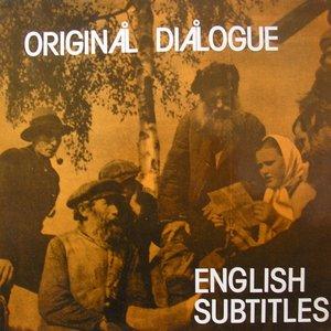 Image for 'Original Dialogue'