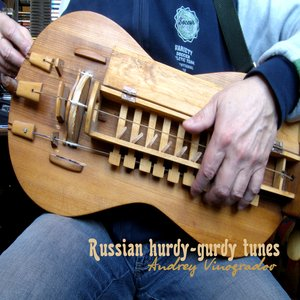 Image for 'Russian hurdy-gurdy tunes'
