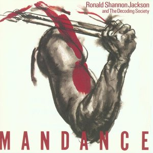 Image for 'Mandance'