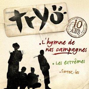 Image for 'L'hymne de nos campagnes'