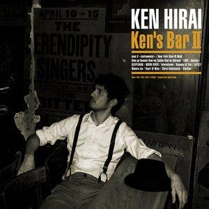 Image pour 'Ken's Bar II'