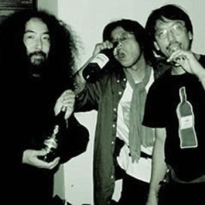 Image for 'Acid Mothers Temple SWR'