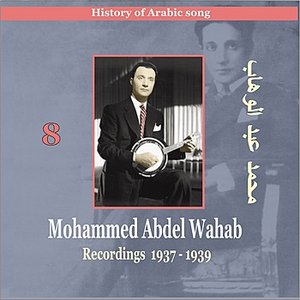 Image for 'Mohammed Abdel Wahab Vol. 8 / History of Arabic Song'