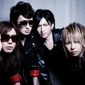 Image for 'THE 東京 HIGH BLACK'