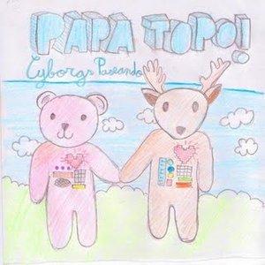 Image for 'Papa Topo Canta Pop'