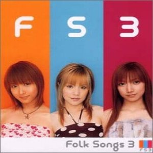 Immagine per 'Folk Songs 3'