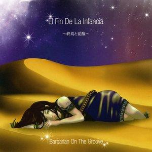 Immagine per 'El Fin De La Infancia ~終焉と覚醒~'
