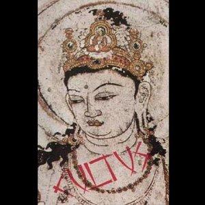Bild för 'Bodhisattva'