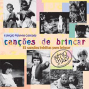 """Canções De Brincar""的封面"