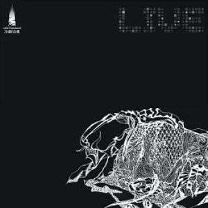 Image for 'Live 2005'