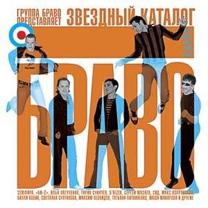 Image for 'Вася 2004 (Б. Новик)'