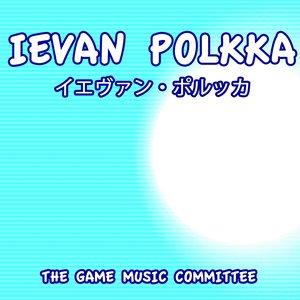 Image for 'Ievan Polkka (Mikus Dance)'
