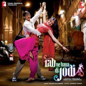 Image for 'Rab Ne Bana Di Jodi'